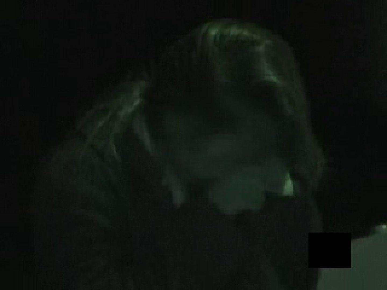 卑劣なH罪DVD・・・ 制服女子編 0  76pic 51