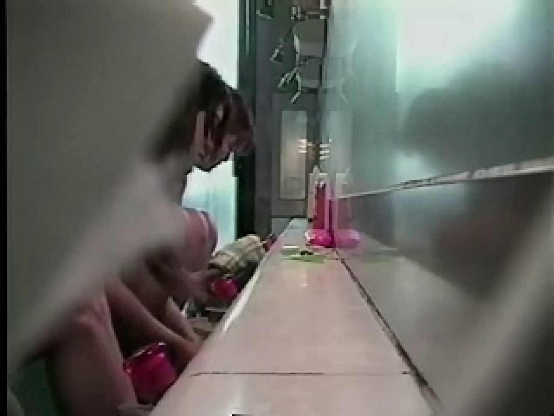 潜入!女子寮!脱衣所&洗い場&浴槽! vol.03 全裸映像 おめこ無修正画像 109pic 40