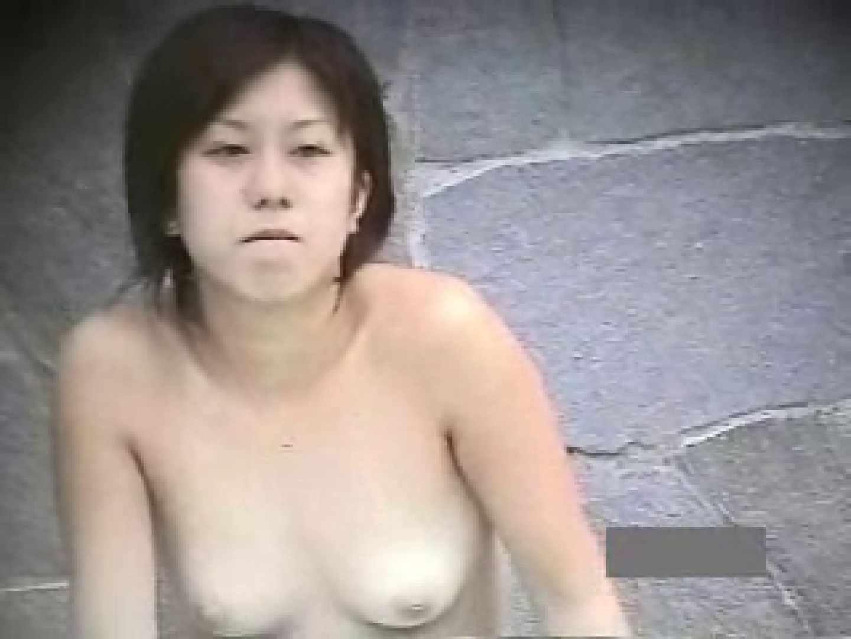 世界で一番美しい女性が集う露天風呂! vol.04 HなOL おめこ無修正動画無料 88pic 6