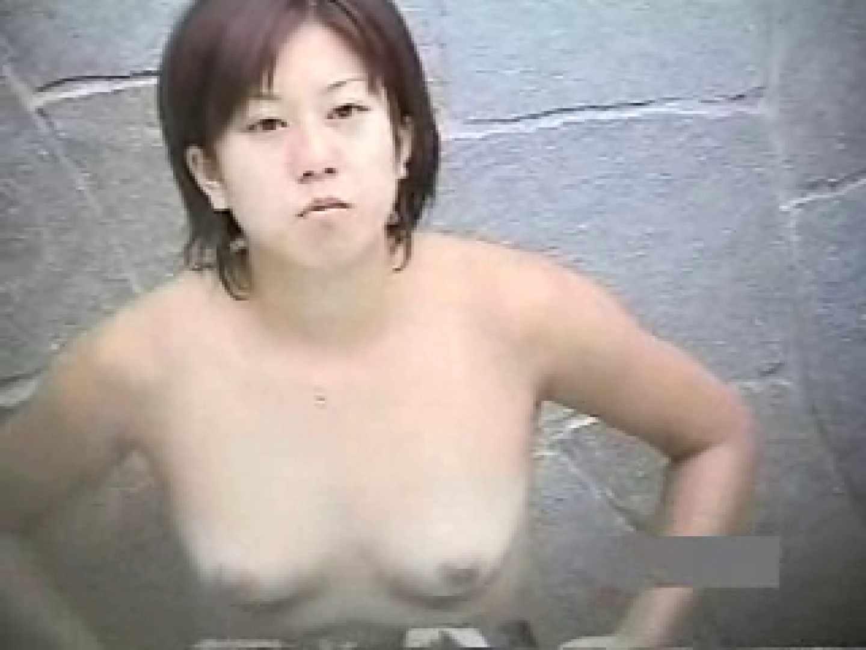 世界で一番美しい女性が集う露天風呂! vol.04 エッチな盗撮 | 露天  88pic 9