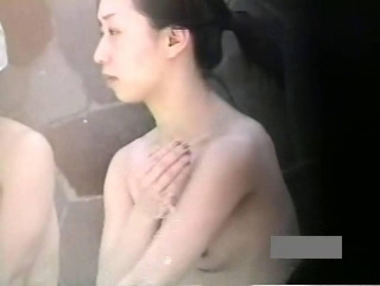 世界で一番美しい女性が集う露天風呂! vol.04 エッチな盗撮  88pic 12