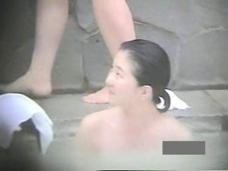 世界で一番美しい女性が集う露天風呂! vol.04 エッチな盗撮 | 露天  88pic 13
