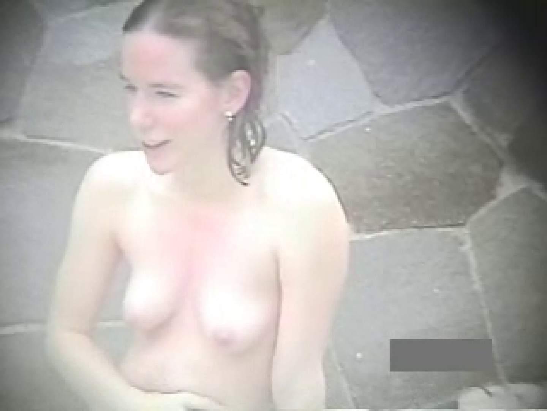 世界で一番美しい女性が集う露天風呂! vol.04 ギャル 戯れ無修正画像 88pic 15
