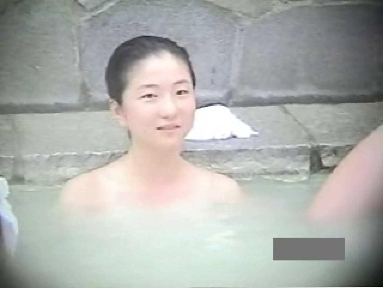 世界で一番美しい女性が集う露天風呂! vol.04 エッチな盗撮  88pic 16