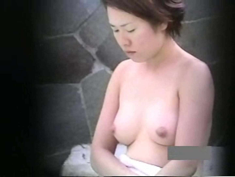 世界で一番美しい女性が集う露天風呂! vol.04 エッチな盗撮  88pic 20