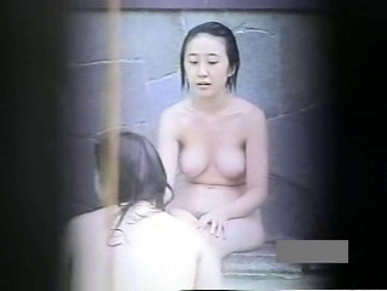 世界で一番美しい女性が集う露天風呂! vol.04 エッチな盗撮  88pic 24