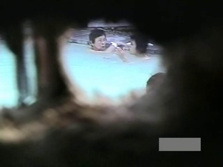 世界で一番美しい女性が集う露天風呂! vol.04 エッチな盗撮  88pic 32