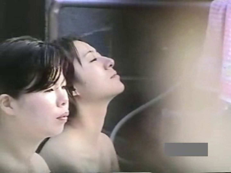 世界で一番美しい女性が集う露天風呂! vol.04 エッチな盗撮 | 露天  88pic 33