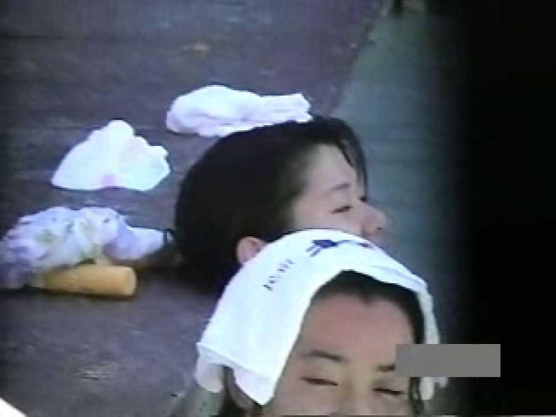 世界で一番美しい女性が集う露天風呂! vol.04 ギャル 戯れ無修正画像 88pic 35