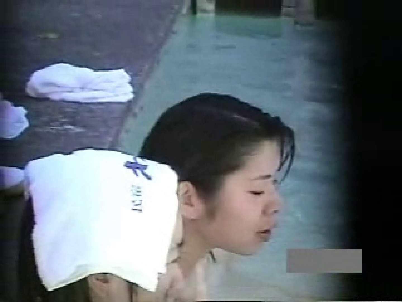 世界で一番美しい女性が集う露天風呂! vol.04 エッチな盗撮  88pic 36