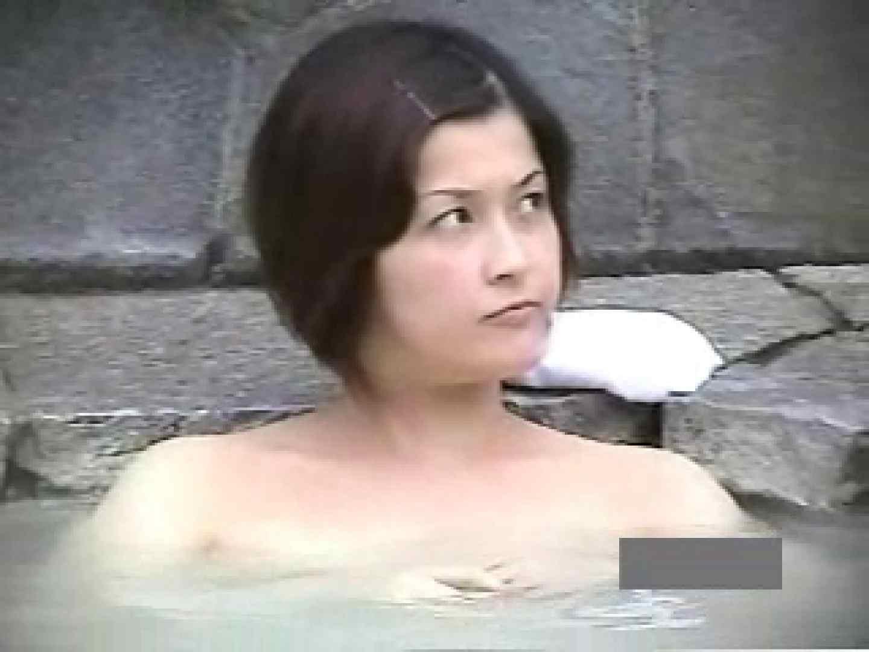 世界で一番美しい女性が集う露天風呂! vol.04 エッチな盗撮 | 露天  88pic 41