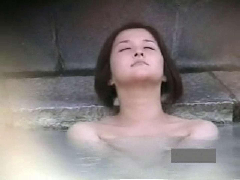 世界で一番美しい女性が集う露天風呂! vol.04 エッチな盗撮 | 露天  88pic 45