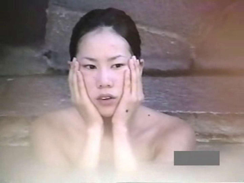 世界で一番美しい女性が集う露天風呂! vol.04 HなOL おめこ無修正動画無料 88pic 54