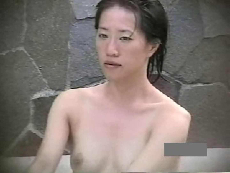 世界で一番美しい女性が集う露天風呂! vol.04 エッチな盗撮  88pic 68