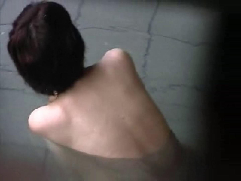 露天美女入浴3 Hな美女 セックス無修正動画無料 111pic 67