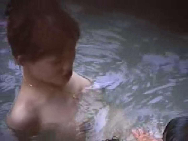 露天美女入浴3 0  111pic 80