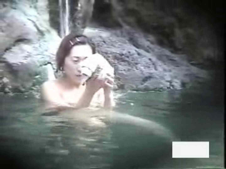絶頂露天 vol.02 望遠 オメコ動画キャプチャ 107pic 48
