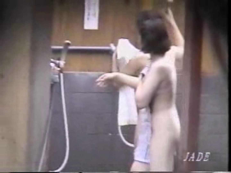 絶頂露天 vol.04 露天 セックス無修正動画無料 104pic 12