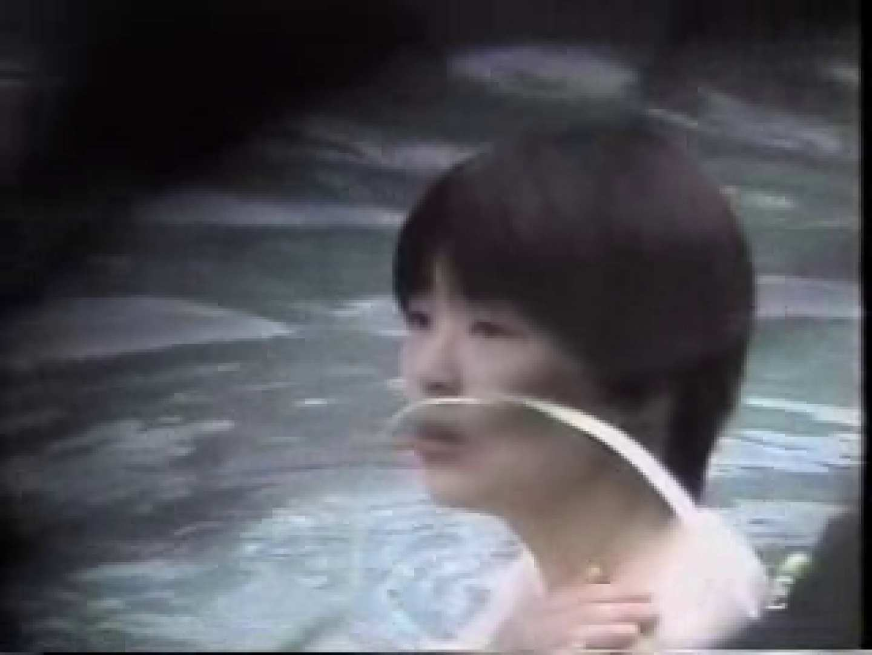 絶頂露天 vol.04 入浴 女性器鑑賞 104pic 30