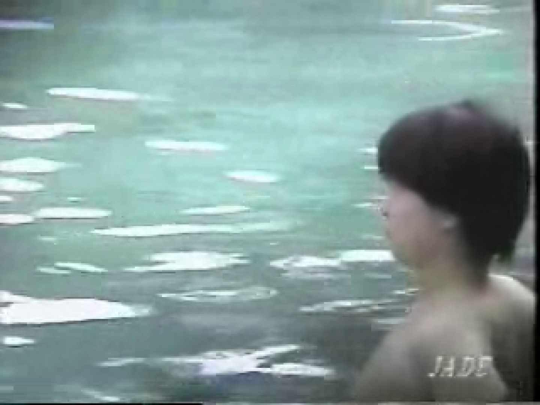 絶頂露天 vol.04 Hな美女 ワレメ動画紹介 104pic 35