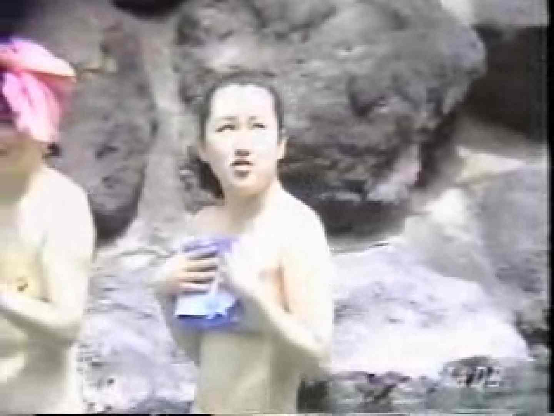絶頂露天 vol.04 Hな美女 ワレメ動画紹介 104pic 83
