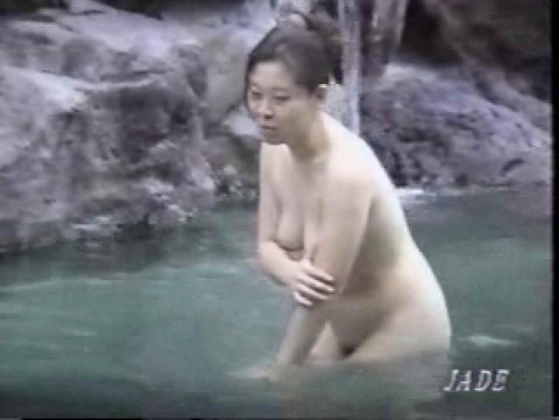 絶頂露天 vol.04 裸体 おまんこ動画流出 104pic 101