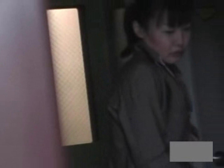 おっぱいポロリ。スーパーダッシュ! vol.02 エッチな盗撮 戯れ無修正画像 110pic 98
