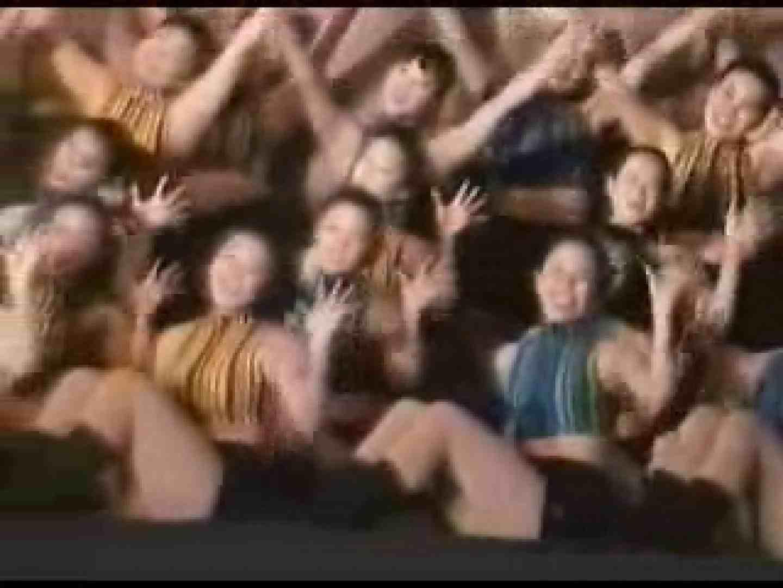 あぁ~愛くるしい嬢達!アンスコ全開! vol.02 潜入 オマンコ動画キャプチャ 89pic 3