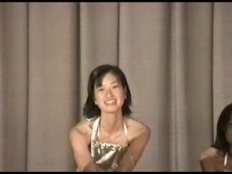 あぁ~愛くるしい嬢達!アンスコ全開! vol.02 パンティ  89pic 15