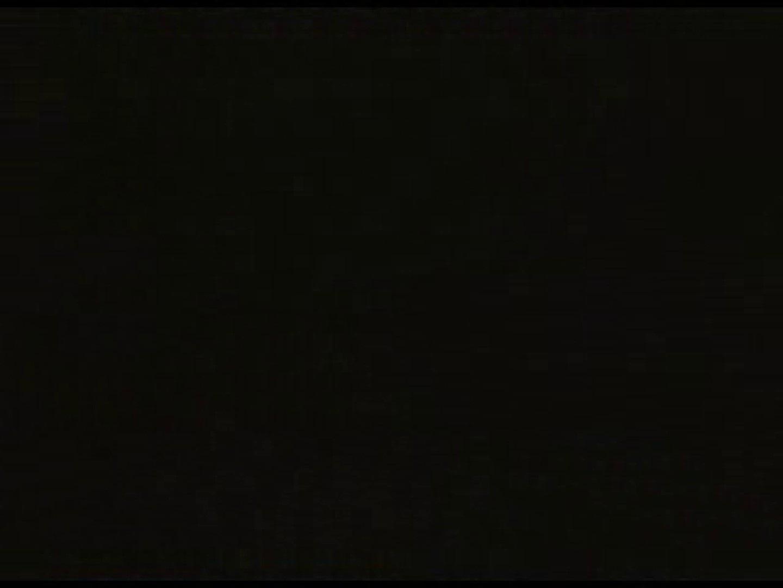 あぁ~愛くるしい嬢達!アンスコ全開! vol.02 HなOL オマンコ動画キャプチャ 89pic 27