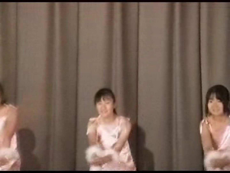あぁ~愛くるしい嬢達!アンスコ全開! vol.02 HなOL オマンコ動画キャプチャ 89pic 42