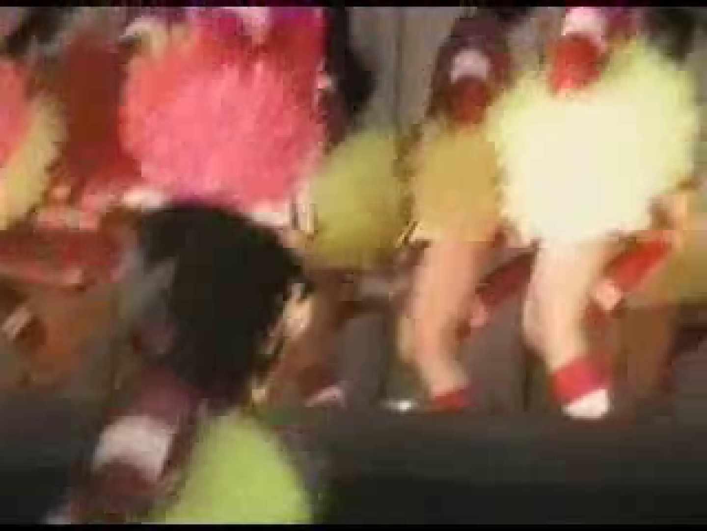 あぁ~愛くるしい嬢達!アンスコ全開! vol.02 HなOL オマンコ動画キャプチャ 89pic 72