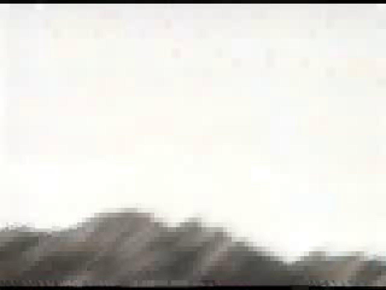 あぁ~愛くるしい嬢達!アンスコ全開! vol.02 潜入 オマンコ動画キャプチャ 89pic 88