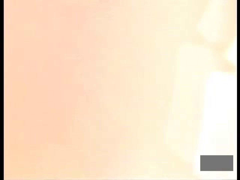 特選!胸チラ vol.04 Hな美女 エロ画像 94pic 21