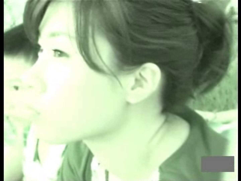 特選!胸チラ vol.04 HなOL オメコ無修正動画無料 94pic 26