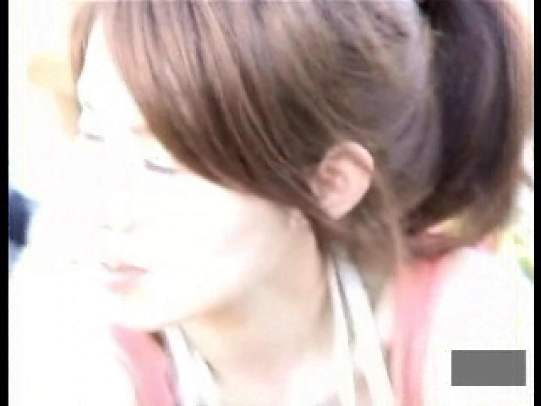 特選!胸チラ vol.04 Hな美女 エロ画像 94pic 69