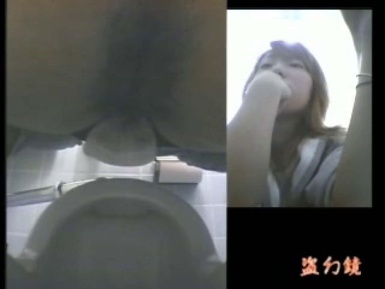 伝説の和式トイレ3 エッチな盗撮 おめこ無修正画像 83pic 20