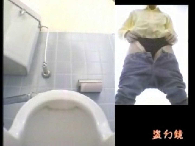 伝説の和式トイレ3 マルチアングル 濡れ場動画紹介 83pic 25