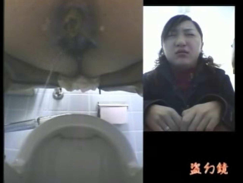 伝説の和式トイレ3 0  83pic 36