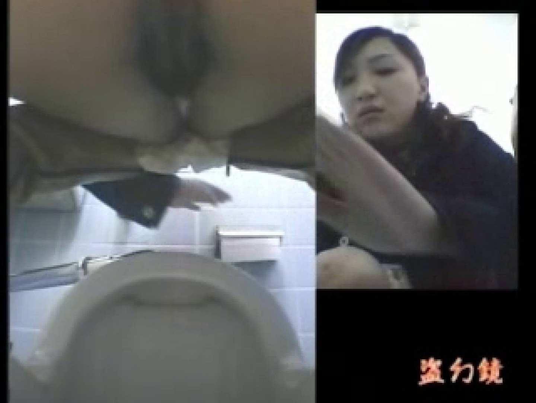 伝説の和式トイレ3 エッチな盗撮 おめこ無修正画像 83pic 38
