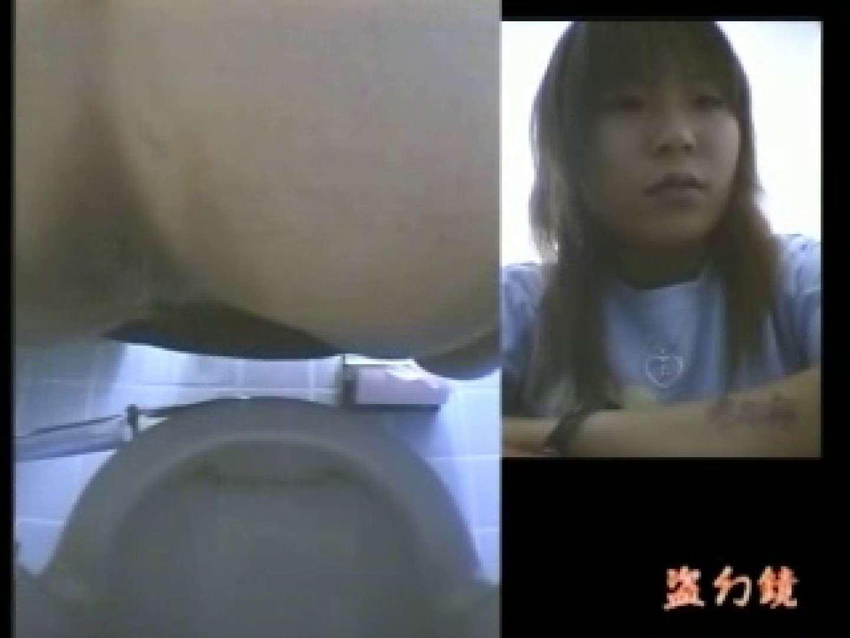 伝説の和式トイレ3 女性トイレ オメコ無修正動画無料 83pic 58