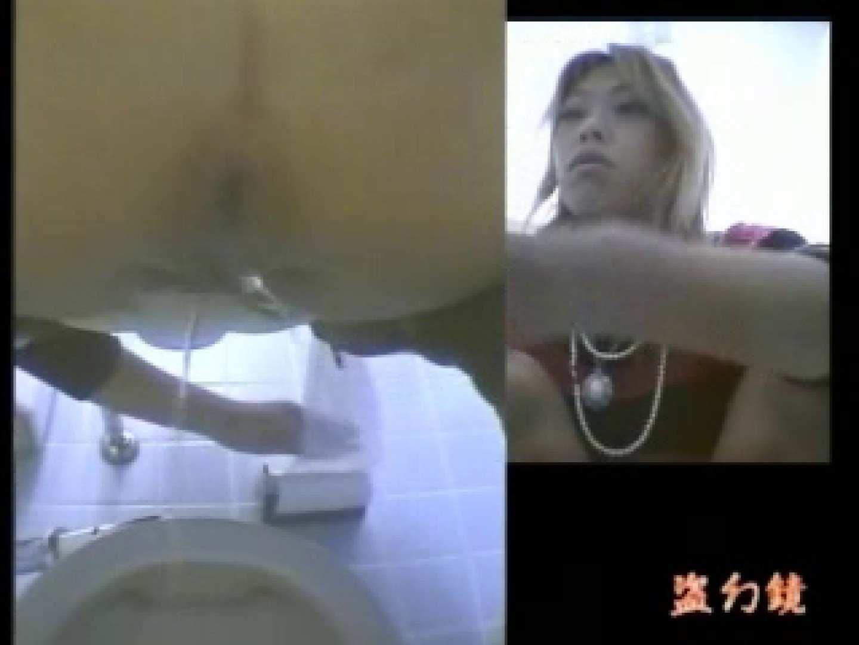 伝説の和式トイレ3 女性トイレ オメコ無修正動画無料 83pic 67