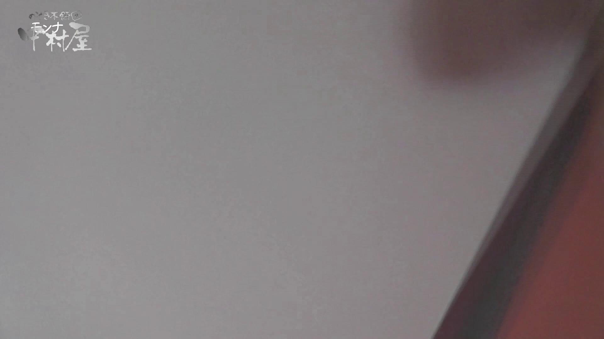 美しい日本の未来 No.44 感動作2前編 女子の厠 おまんこ動画流出 112pic 47
