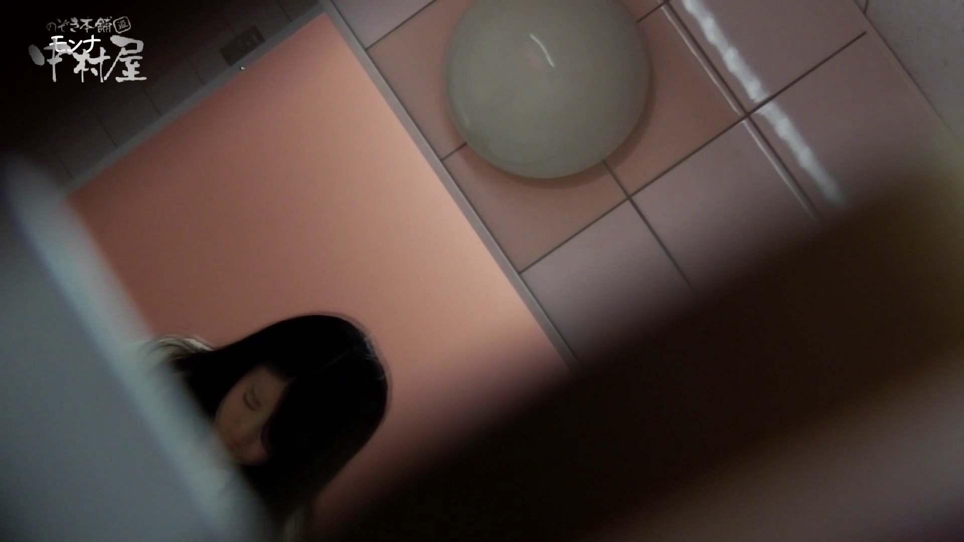 美しい日本の未来 No.44 感動作2前編 女性トイレ | エッチな盗撮  112pic 53