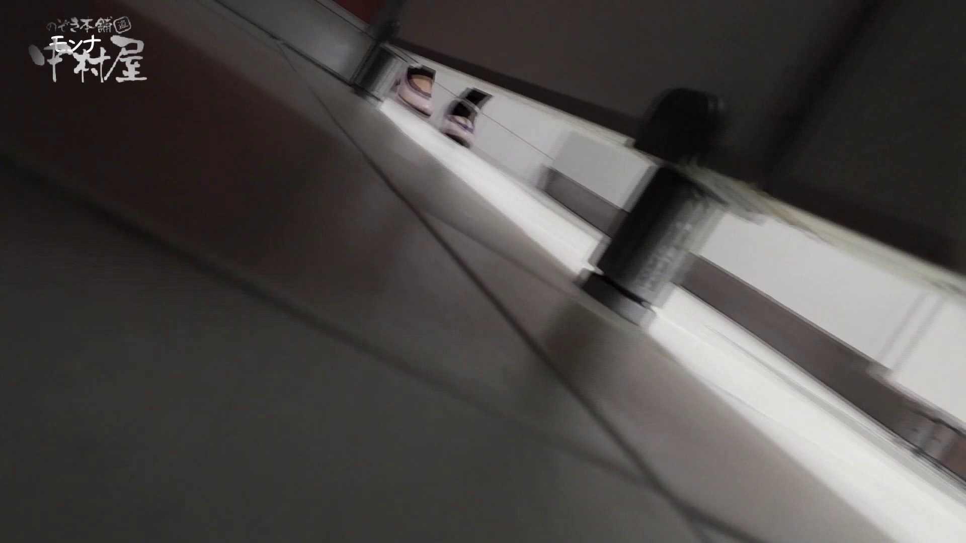 美しい日本の未来 No.44 感動作2前編 女性トイレ  112pic 76