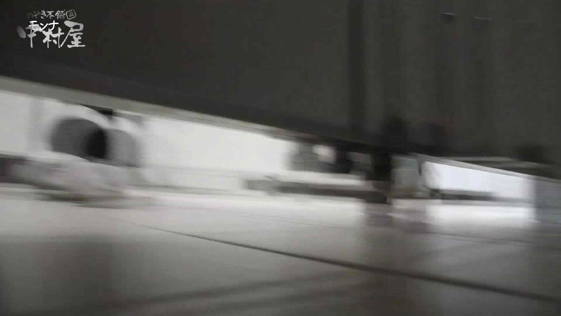 美しい日本の未来 No.44 感動作2前編 女性トイレ | エッチな盗撮  112pic 81