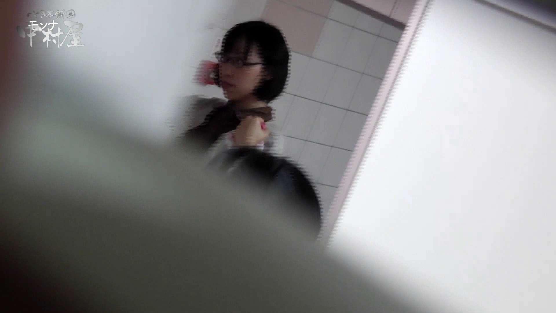 美しい日本の未来 No.44 感動作2前編 女性トイレ  112pic 92