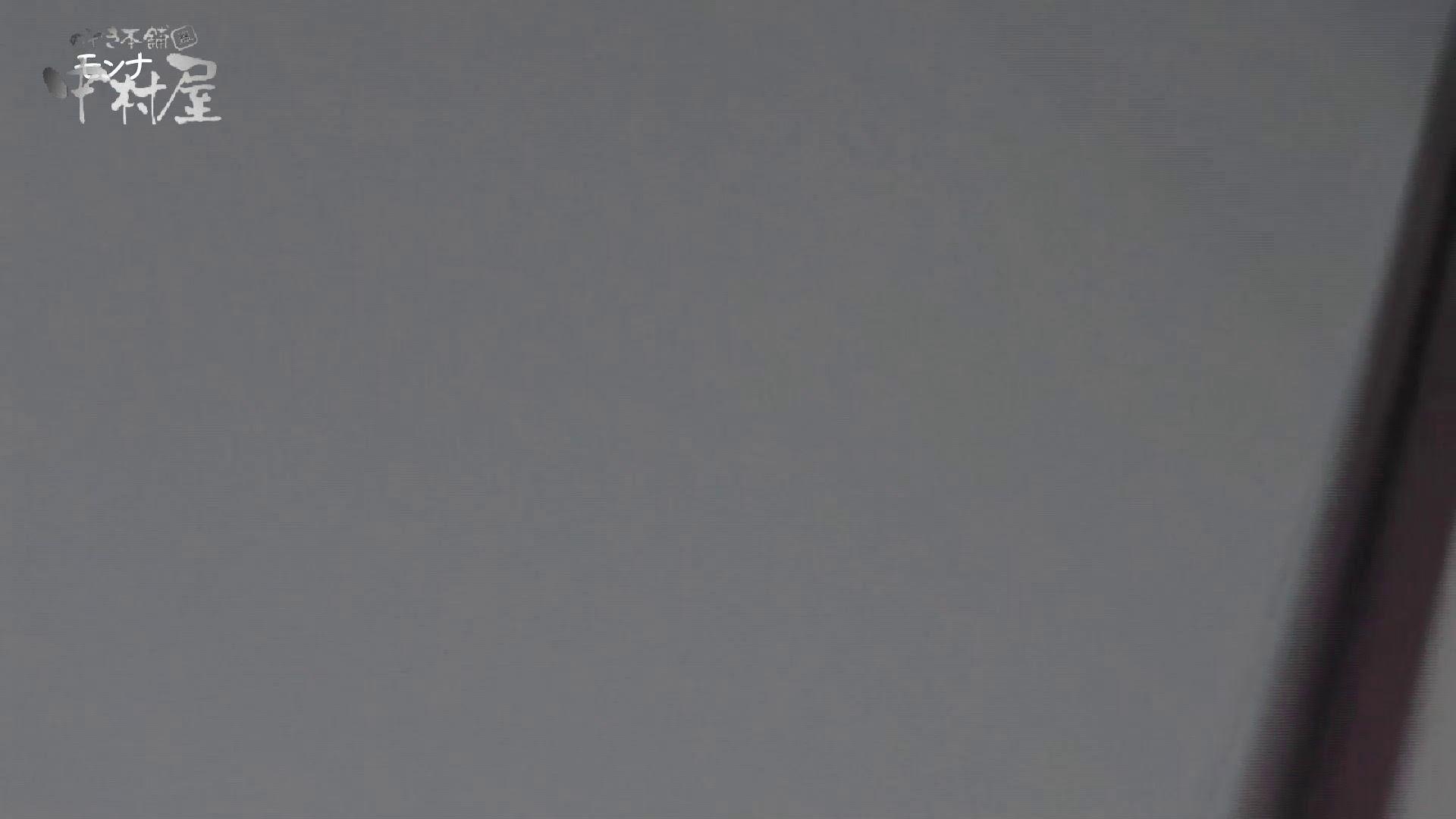 美しい日本の未来 No.44 感動作2前編 女性トイレ | エッチな盗撮  112pic 93