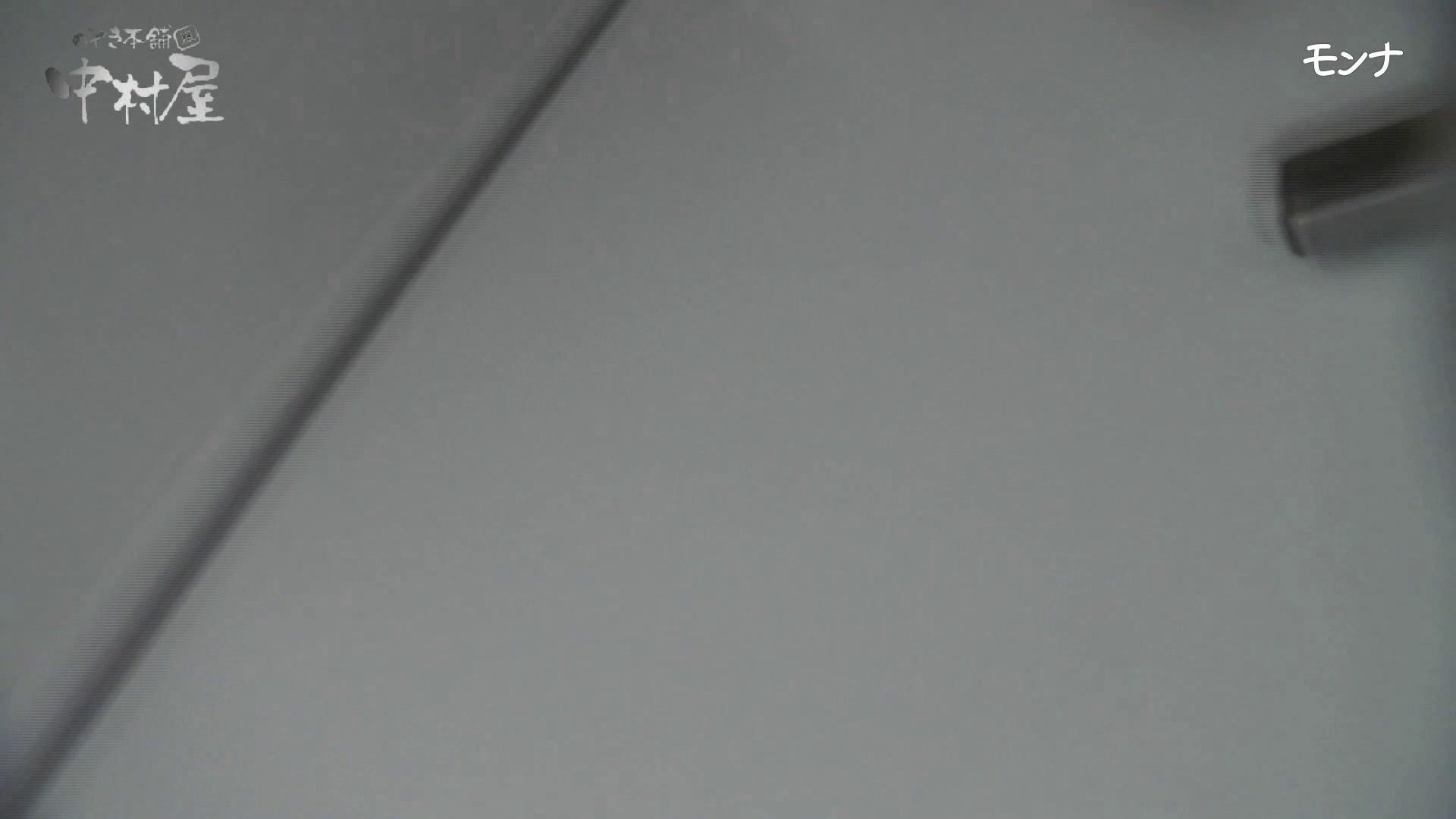 美しい日本の未来 No.47 冬Ver.進化 細い指でほじくりまくる!前編 エッチな盗撮 オマンコ動画キャプチャ 79pic 19