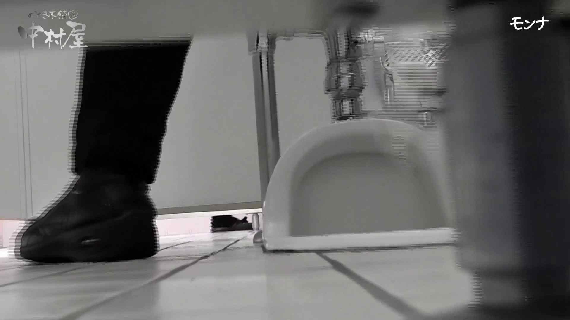 美しい日本の未来 No.47 冬Ver.進化 細い指でほじくりまくる!前編 女性トイレ  79pic 20